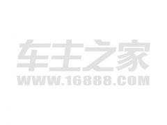 知豆D3图片