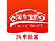 深圳淘车汽车服务有限公司3