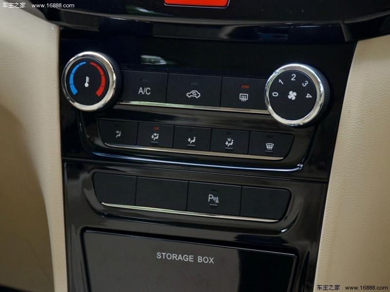 奇瑞E3 2015款 1.5L 手动实尚版