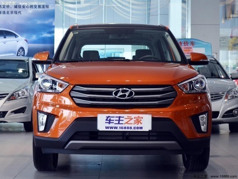 北京现代ix252015款1.6L 尊贵版