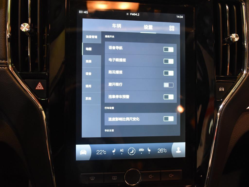 荣威rx5 2016款 2.0t 两驱互联网智享版