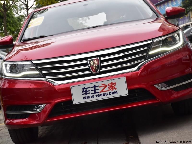 新款荣威i6双十一钜惠4万现车充足售门板比亚迪速锐拆全国图片