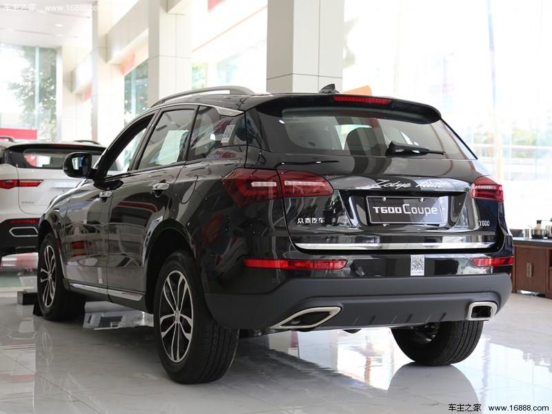 武汉众泰汽车众泰T600 Coupe全包价格最低1257万起售售武汉