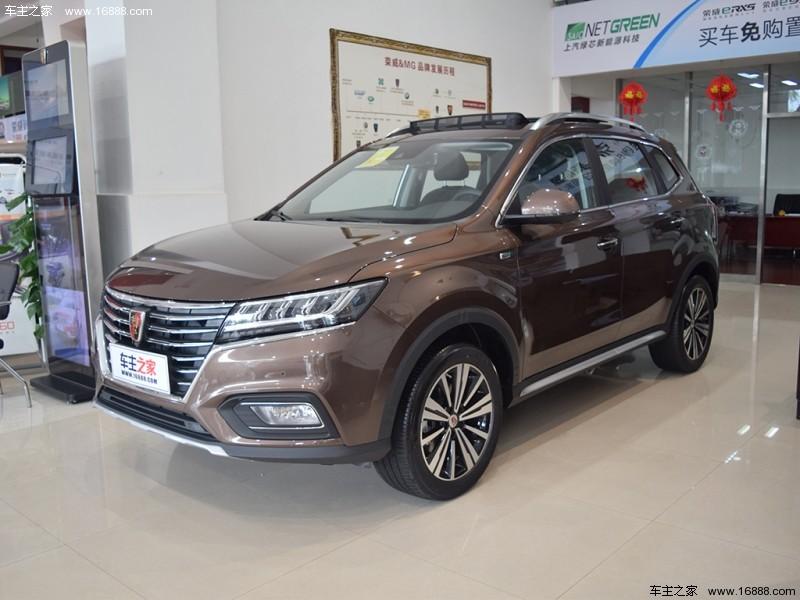 三级片在线重庆捷丰汽车销售服务有限公司荣威RX5新能源推出限量特惠
