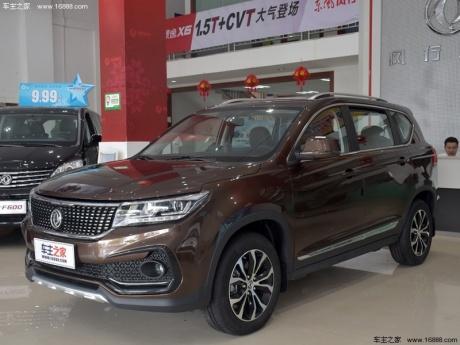 东风景逸x5北京限时优惠 目前5.79万元起售