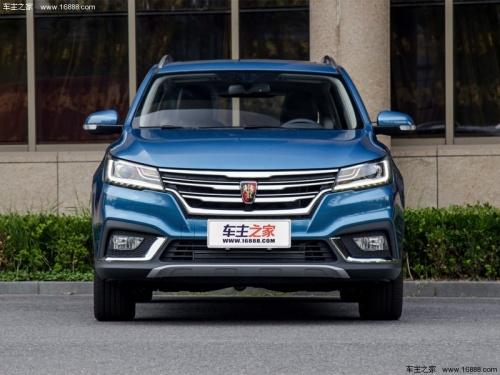 荣威RX3价格优惠2.5万 现车充足 售全国