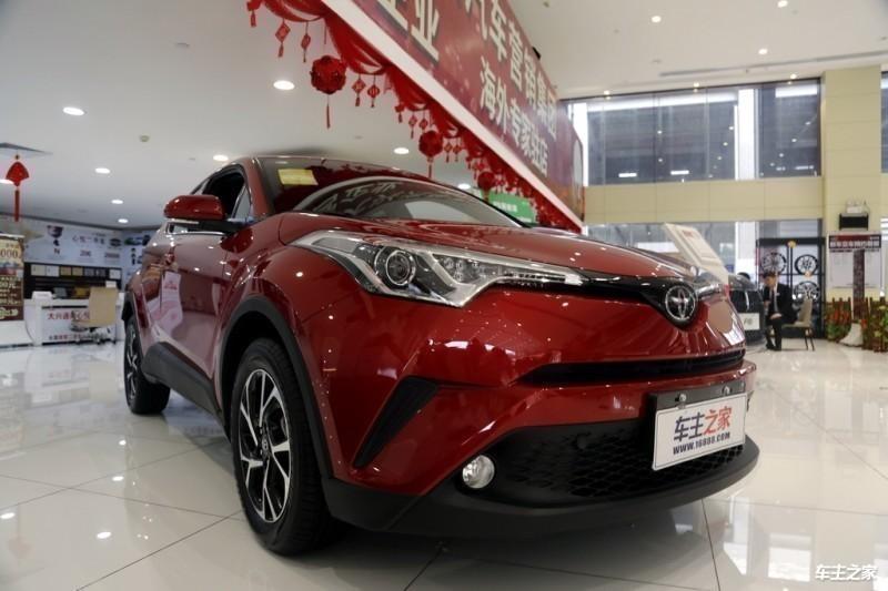 HR最新行情部分车型价格优惠0.60万