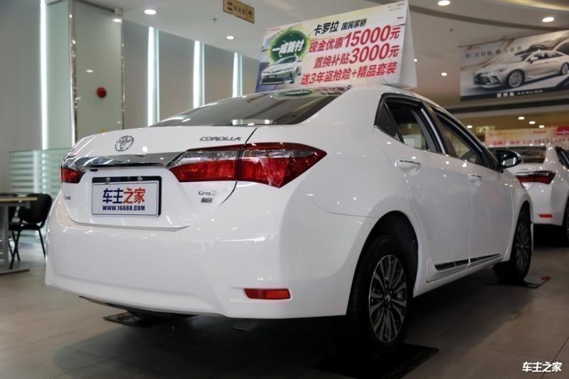 深圳卡罗拉售价全包11.86万起直降1.60万