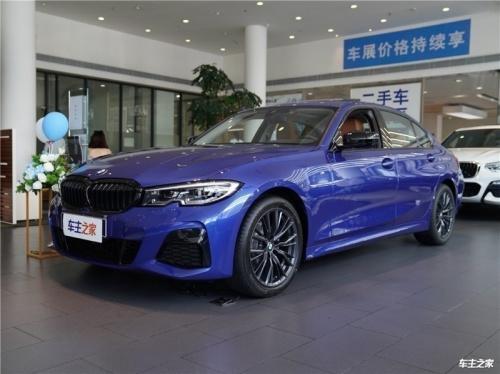 华晨宝马3系报价28万起 欢迎上门试驾