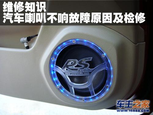 家电 洗衣机 500_375