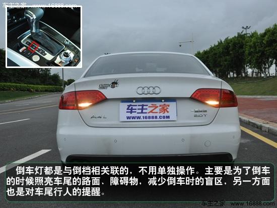 汽车车灯图解大全(八):倒车灯的使用及操作