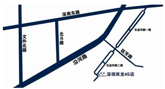 宝安展厅地址:深圳市宝安区西乡镇107国道鹤洲路口世纪车城