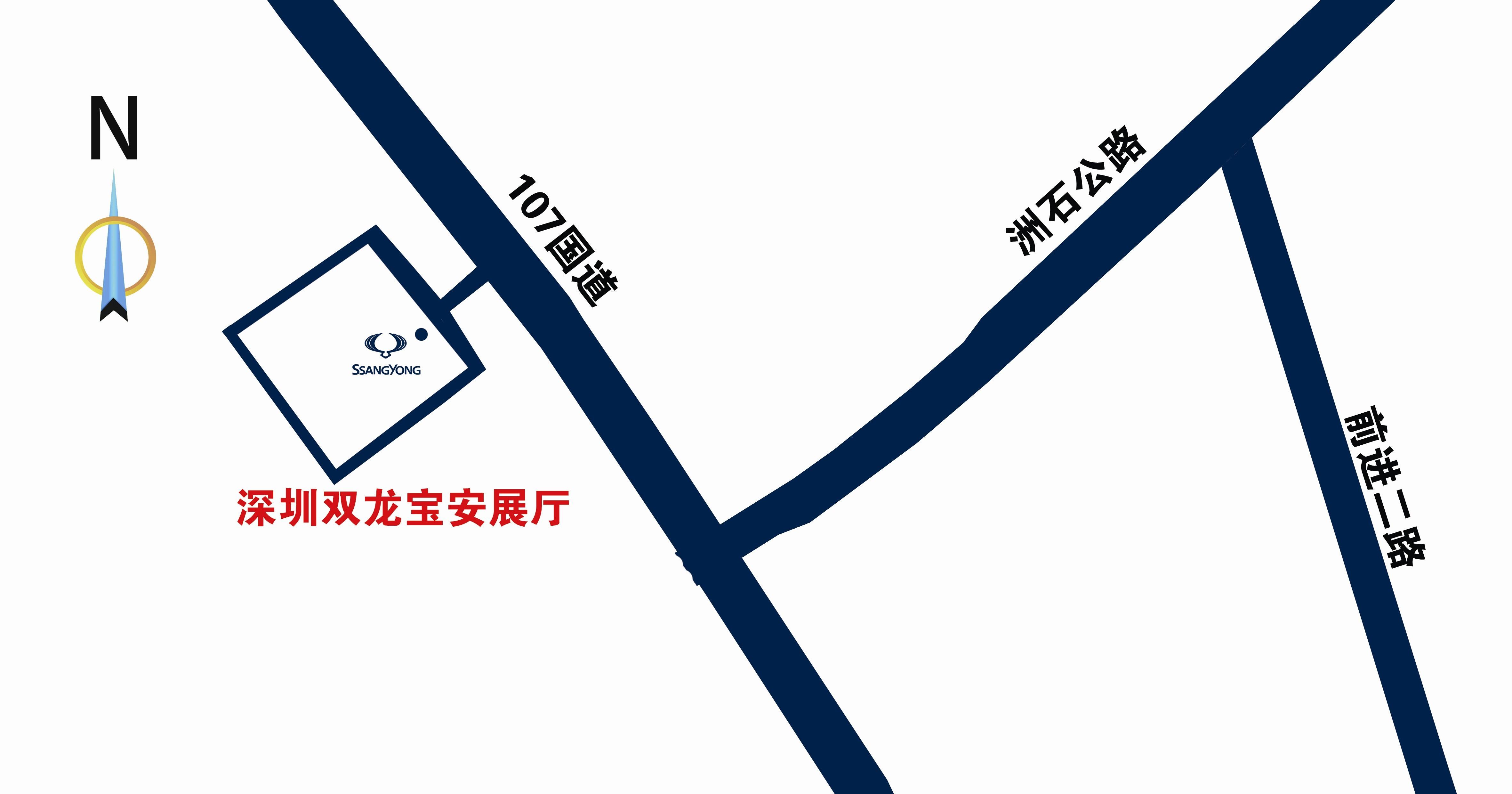宝安展厅地址: 深圳市宝安区西乡镇107国道鹤洲路口世纪车