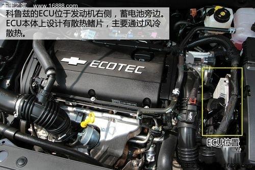 图为科鲁兹ecu电脑位置,安装在发动机旁边