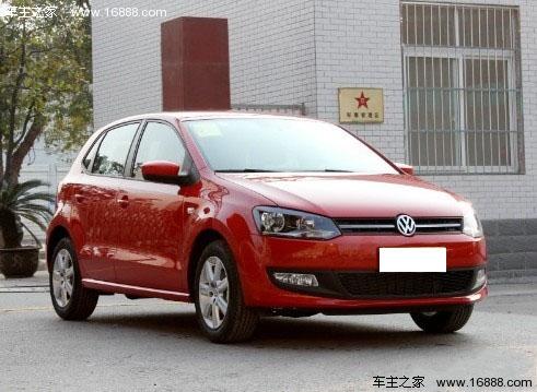 鲁沪迎新春贺新年 上海大众全系送钜惠高清图片
