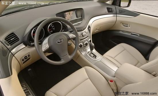 斯巴鲁欲推全新七座SUV 年底推混动车型