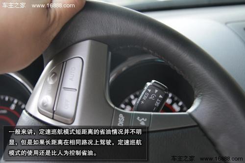 加油猛烈避免、频繁汽车技巧省油教程汇总_省ipad5刹车换尾插图片