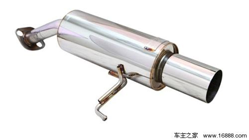 本田cr-z(zf1)用排气尾段,图中体积较大的圆柱状结构就是排气尾鼓了