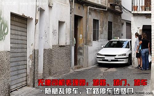 美高梅官网 19