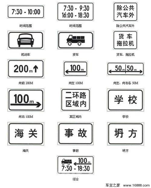 必威 10