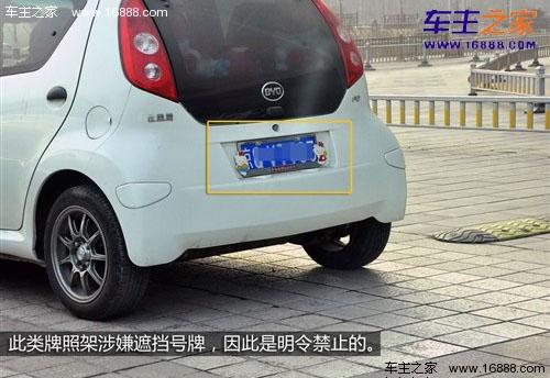 汽车边框卡通图片