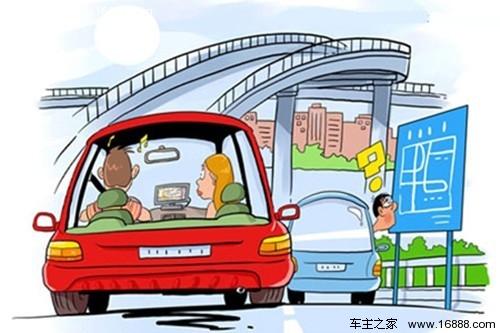 新手上路应注意 开车应该注意六大软肋
