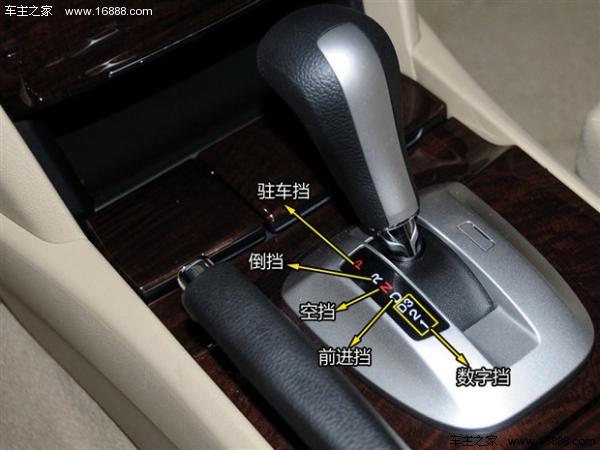自动挡车型怎么用? 自动挡初级使用解析