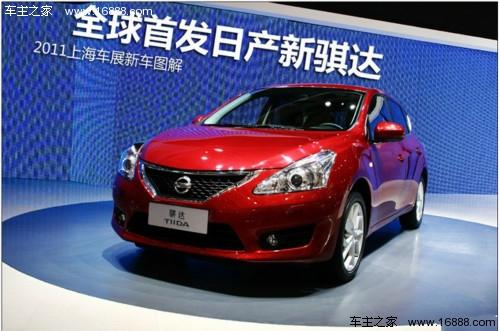 (骐达2011款)-西安忠伟骐达购车优惠1万元现金高清图片