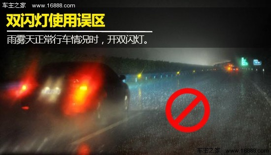 版纳捷成大众 汽车车灯图解大全 2 双闪灯的使用及操作高清图片