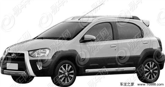 丰田小型SUV申报图曝光 预售价9 12万高清图片