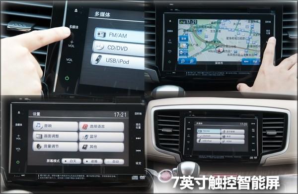 全车共配备了4颗摄像头(车头/车尾/两侧后视镜),通过灯光拨杆上的按钮就可以可以进入全景影像模式,驾驶者还可以通过屏幕上方的三个按钮查看不同角度的情况,这样可是方便又安全,此外在实拍过程中体验这个倒车影像画面畸变很小,盲区也不大,显示比较清晰。