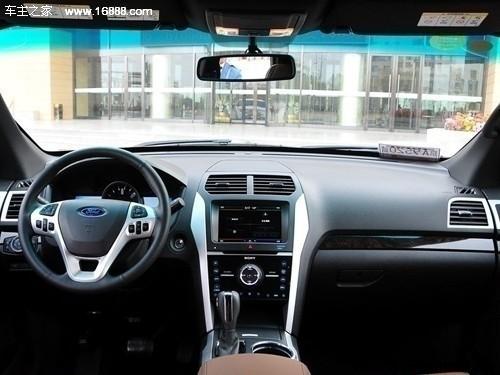七座全能SUV 福特探险者 最高优惠6万元