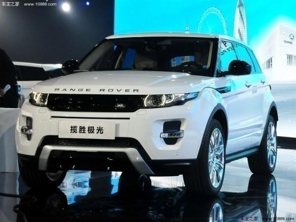 奇瑞捷豹路虎未来五年计划 将推出10款车型高清图片