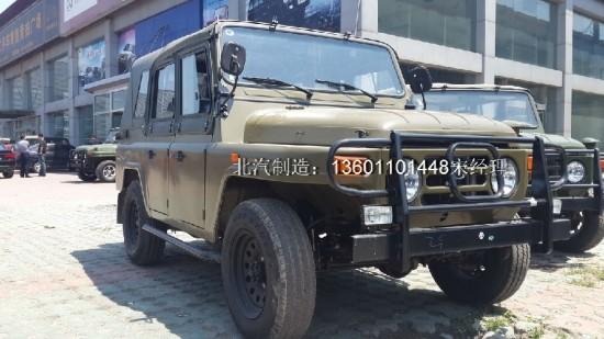 北汽吉普212北京4S店高清图片