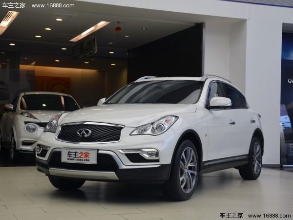 新款英菲尼迪QX50最新市场行情优惠报价(抢购热线:181-0108-5654刘泽)