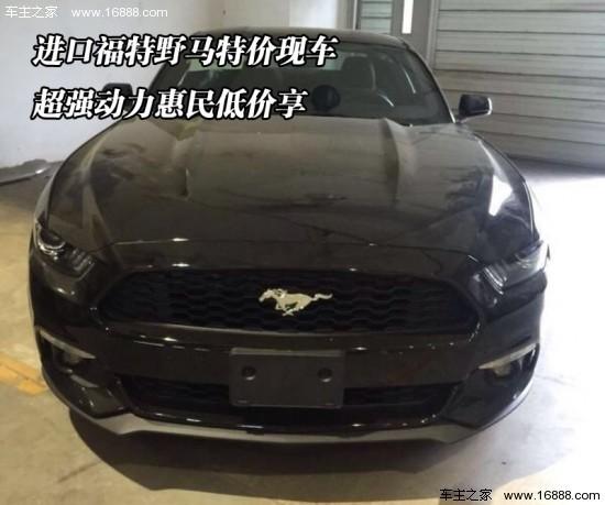 进口野马配置 2福特野马2.3T报价促销高清图片