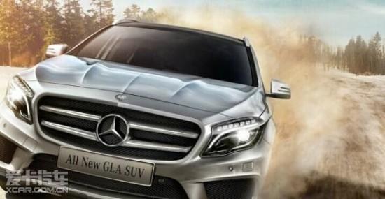国产奔驰GLA200 GLA220降价优惠3万销售全国