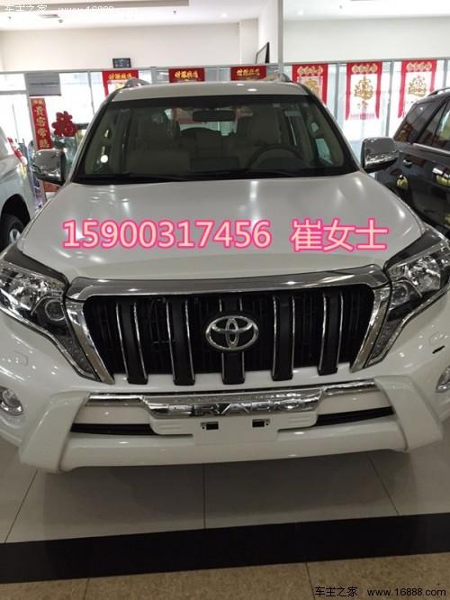丰田普拉多2700中东版天津国庆仅售34万