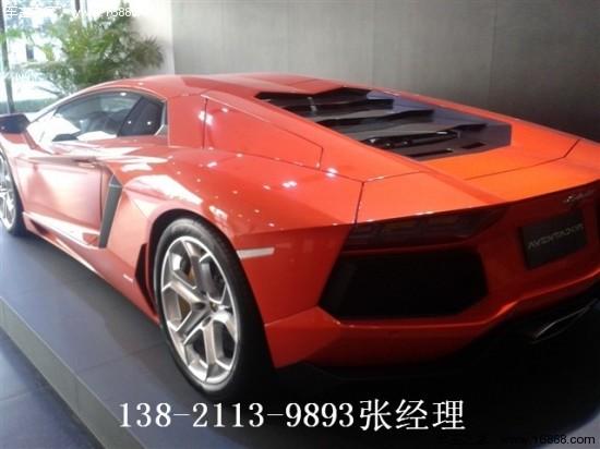 兰博基尼Aventador限量跑车 最高优惠100万