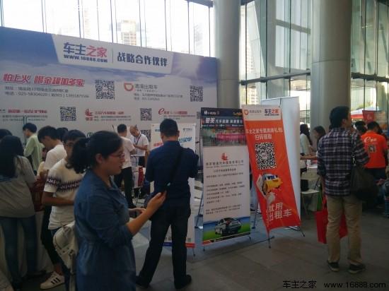 滴滴出行助力2015(第十四届)南京国际车展_展