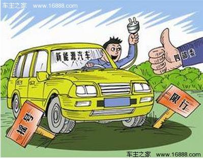 南京纯电动汽车:该不该买新能源汽车