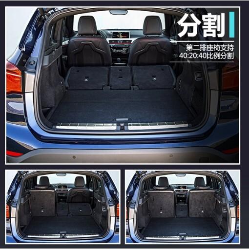 宝马全新x1明年投产 车内空间大幅提升