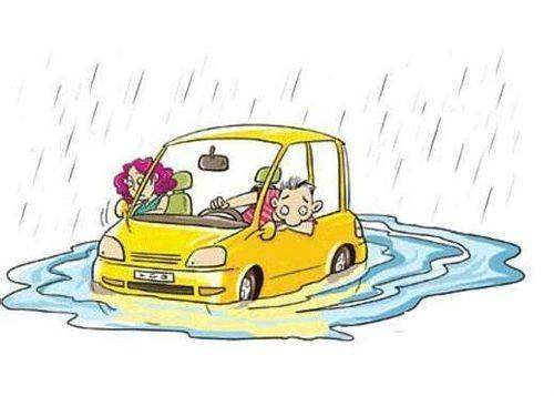 下暴雨卡通图片
