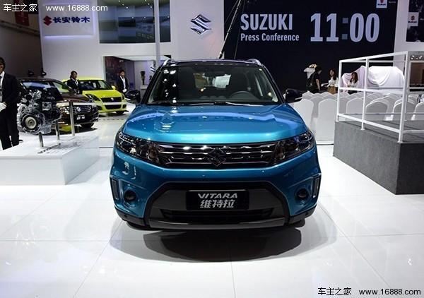 北京车展 长安铃木维特拉四驱版发布高清图片