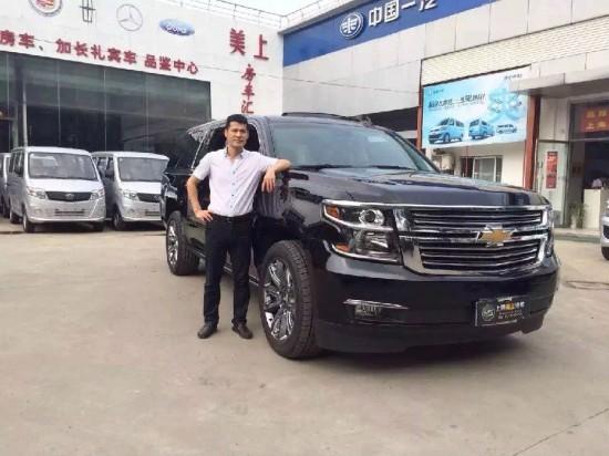 最新款16款雪佛兰大越野车SUV美国越野上海高清图片