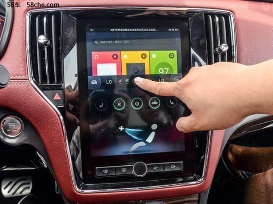 上汽荣威RX5互联网汽车 新车实拍详解高清图片