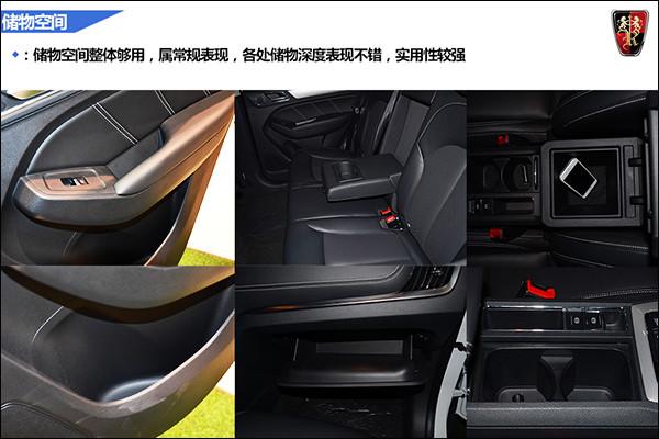 搭载马云的YunOS 荣威RX5实拍图解高清图片