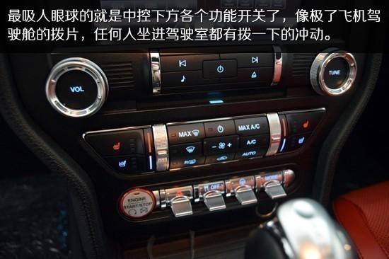 车驾驶室功能图解