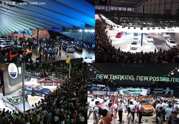 2016深圳国际车展主题文化之十高清图片