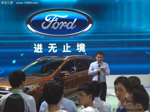 绽放 福特耀动2016深圳国际车展高清图片
